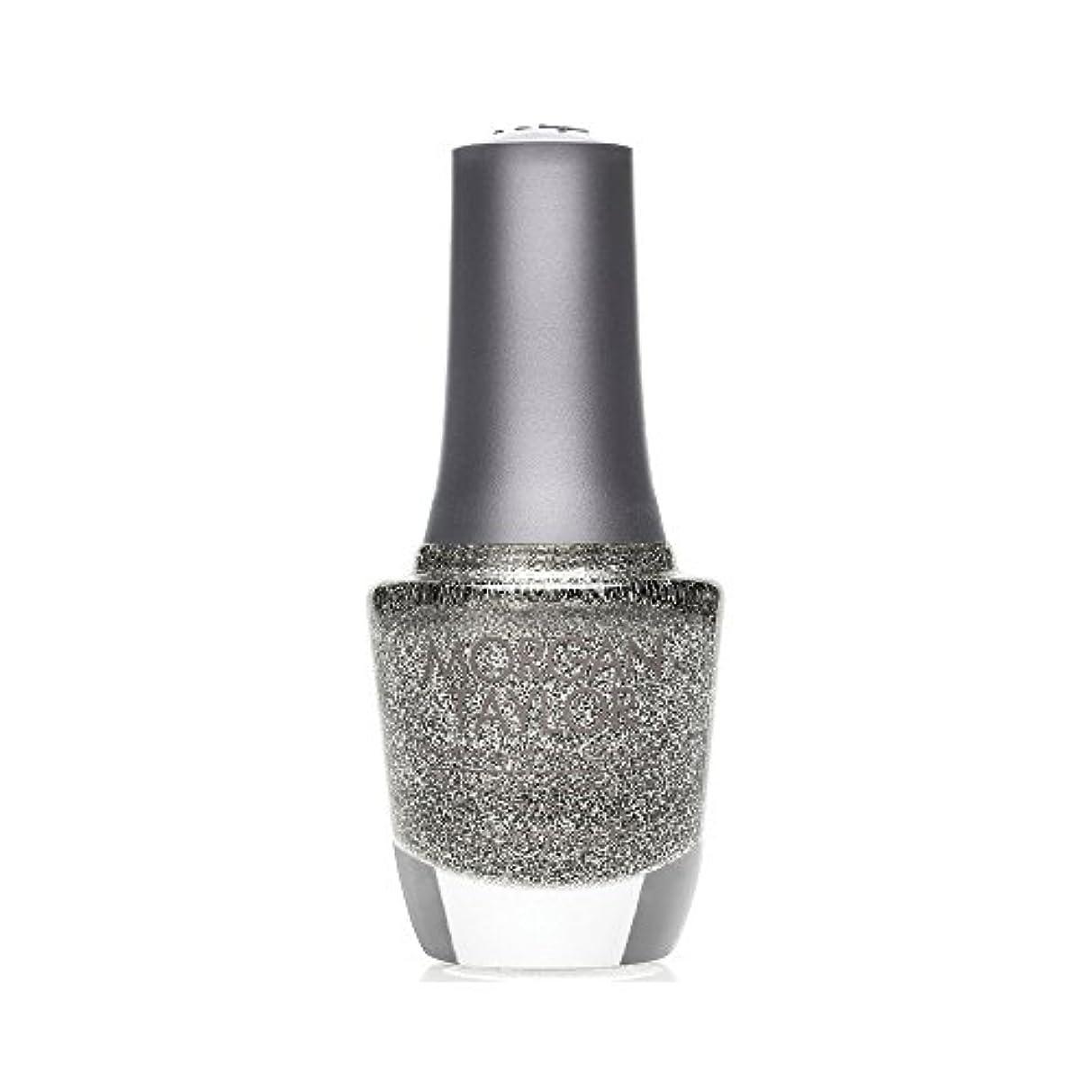 飼い慣らす投げるなめるMorgan Taylor - Professional Nail Lacquer - Time to Shine - 15 mL / 0.5oz