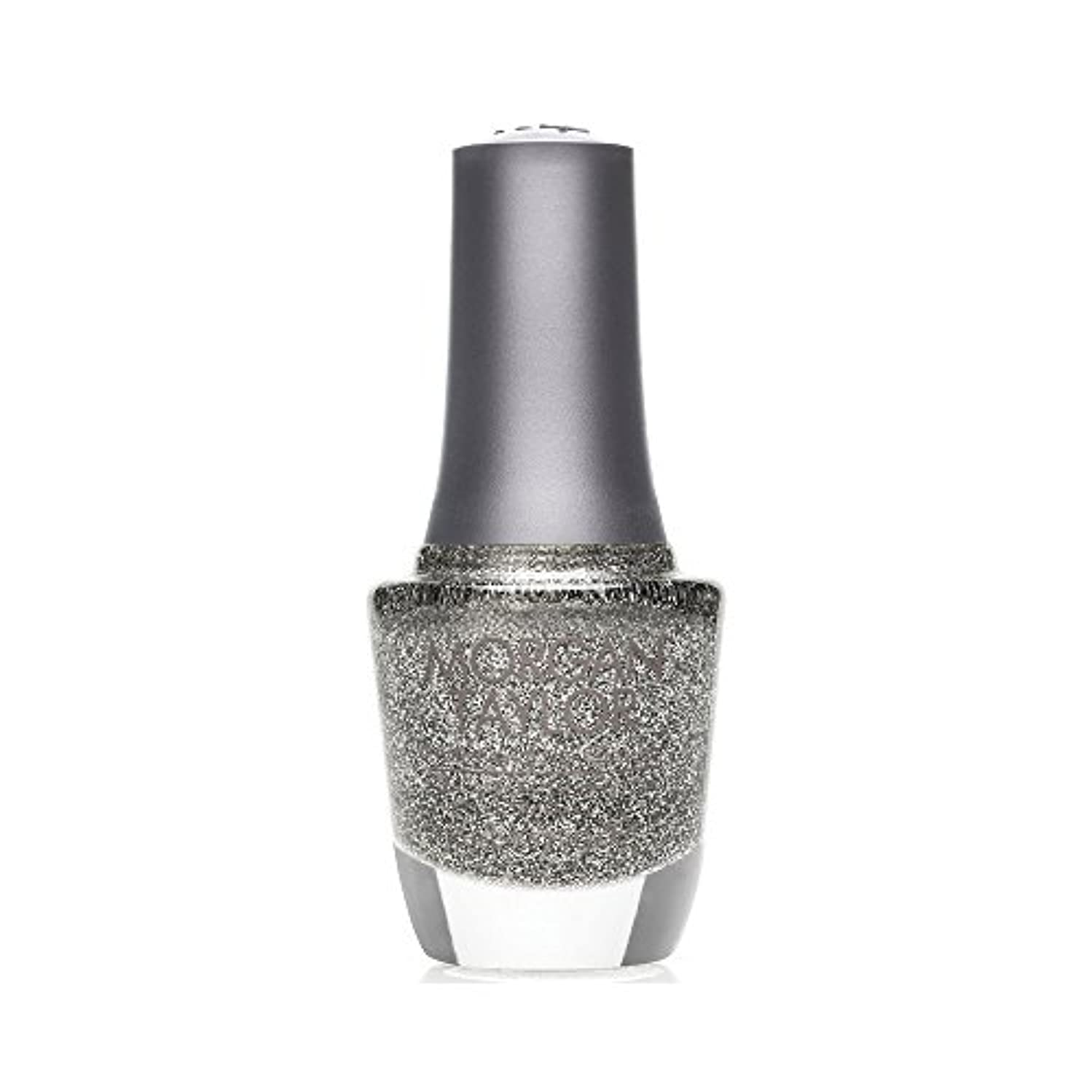 未来勝者上記の頭と肩Morgan Taylor - Professional Nail Lacquer - Time to Shine - 15 mL / 0.5oz