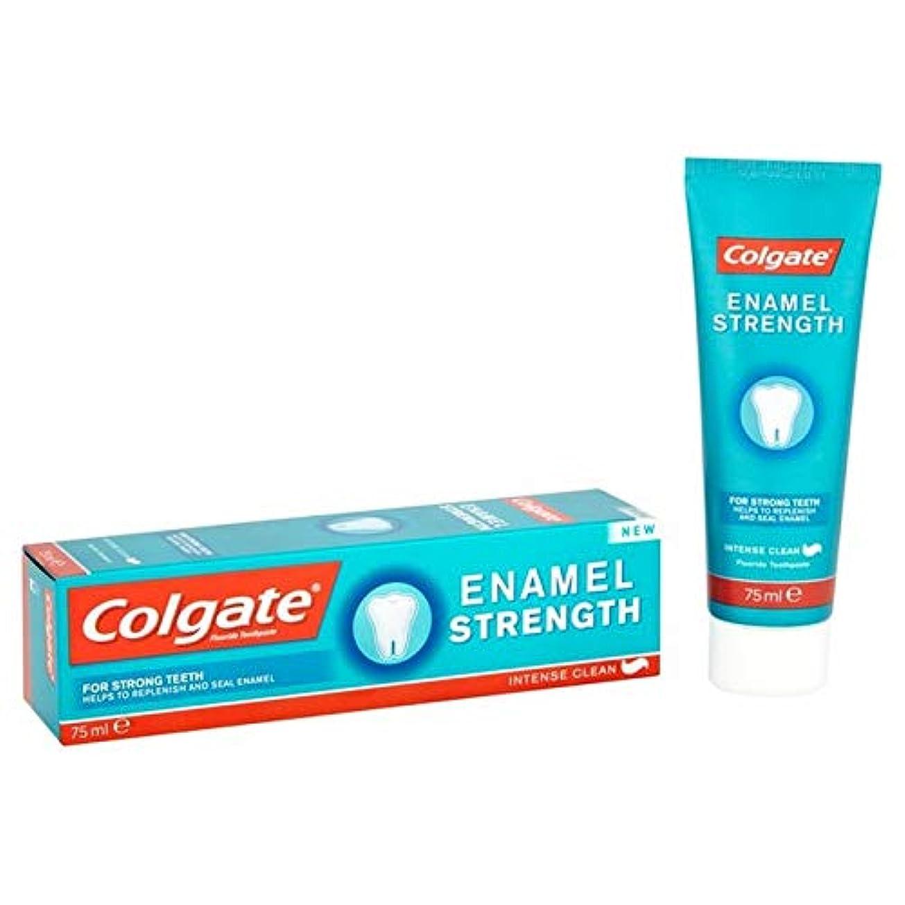 反対より多い泣き叫ぶ[Colgate ] コルゲートエナメル強度歯磨き粉75ミリリットル - Colgate Enamel Strength Toothpaste 75ml [並行輸入品]