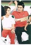 嵐 ARASHI/TOKIO 公式生写真 Johnny's 体育の日 FAN 感謝祭 2002 ジャニーズ体育の日体育の日ファン感謝祭 イベントオフショット【二宮和也 長瀬智也】