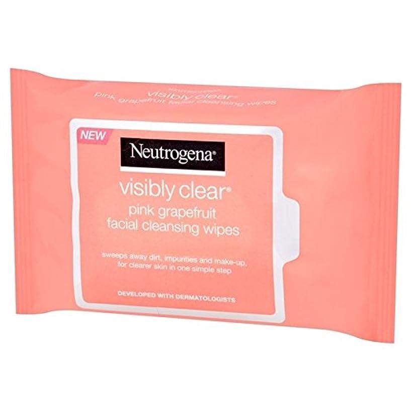 契約した塊統合Neutrogena Visibly Clear Pink Grapefruit Wipes 25 per pack - ニュートロジーナ目に見えて明らかピンクグレープフルーツは、パックごとに25ワイプ [並行輸入品]
