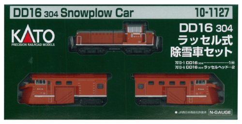 KATO Nゲージ DD16 304 ラッセル式除雪車セット 10-1127 鉄道模型 ディーゼル機関車