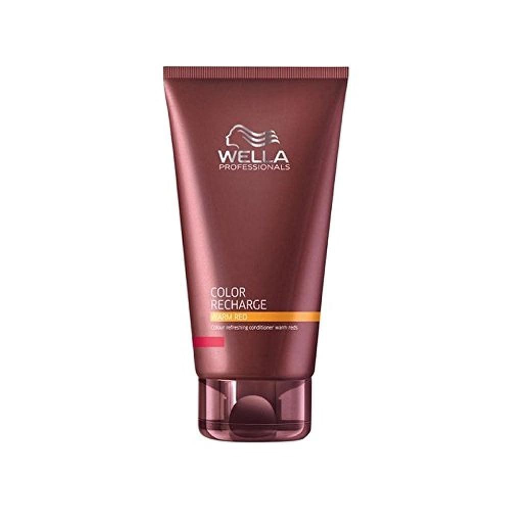 監査非常に怒っていますリビジョンウエラ専門家のカラー再充電コンディショナー暖かい赤(200ミリリットル) x4 - Wella Professionals Color Recharge Conditioner Warm Red (200ml) (Pack of 4) [並行輸入品]
