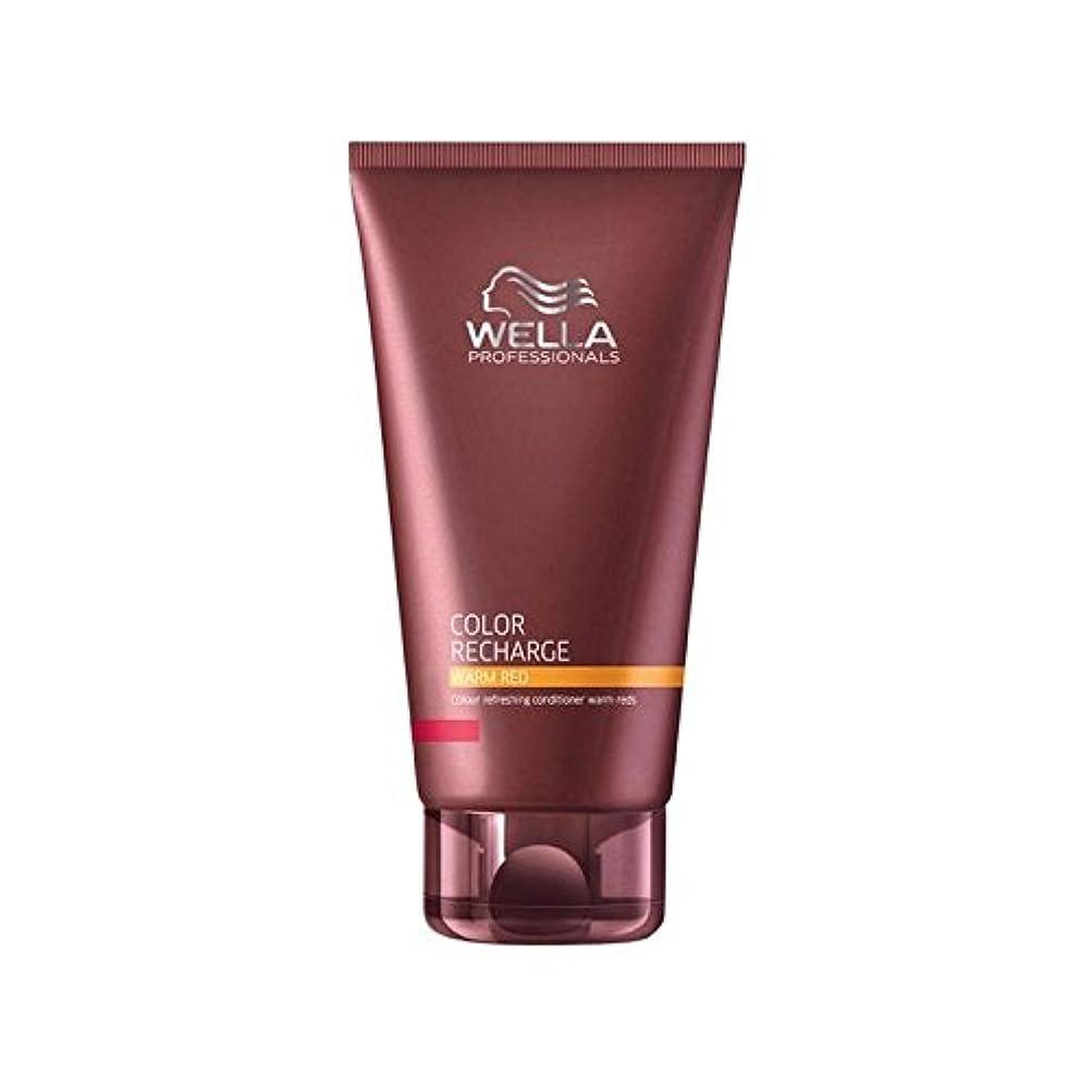 怖い排気標高Wella Professionals Color Recharge Conditioner Warm Red (200ml) - ウエラ専門家のカラー再充電コンディショナー暖かい赤(200ミリリットル) [並行輸入品]