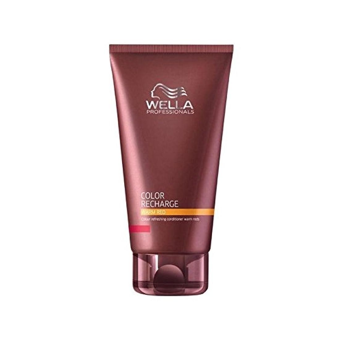 振る練習したお酢ウエラ専門家のカラー再充電コンディショナー暖かい赤(200ミリリットル) x2 - Wella Professionals Color Recharge Conditioner Warm Red (200ml) (Pack...