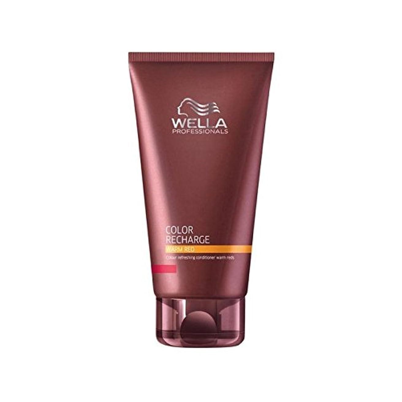 乳白真っ逆さま乳白ウエラ専門家のカラー再充電コンディショナー暖かい赤(200ミリリットル) x4 - Wella Professionals Color Recharge Conditioner Warm Red (200ml) (Pack...