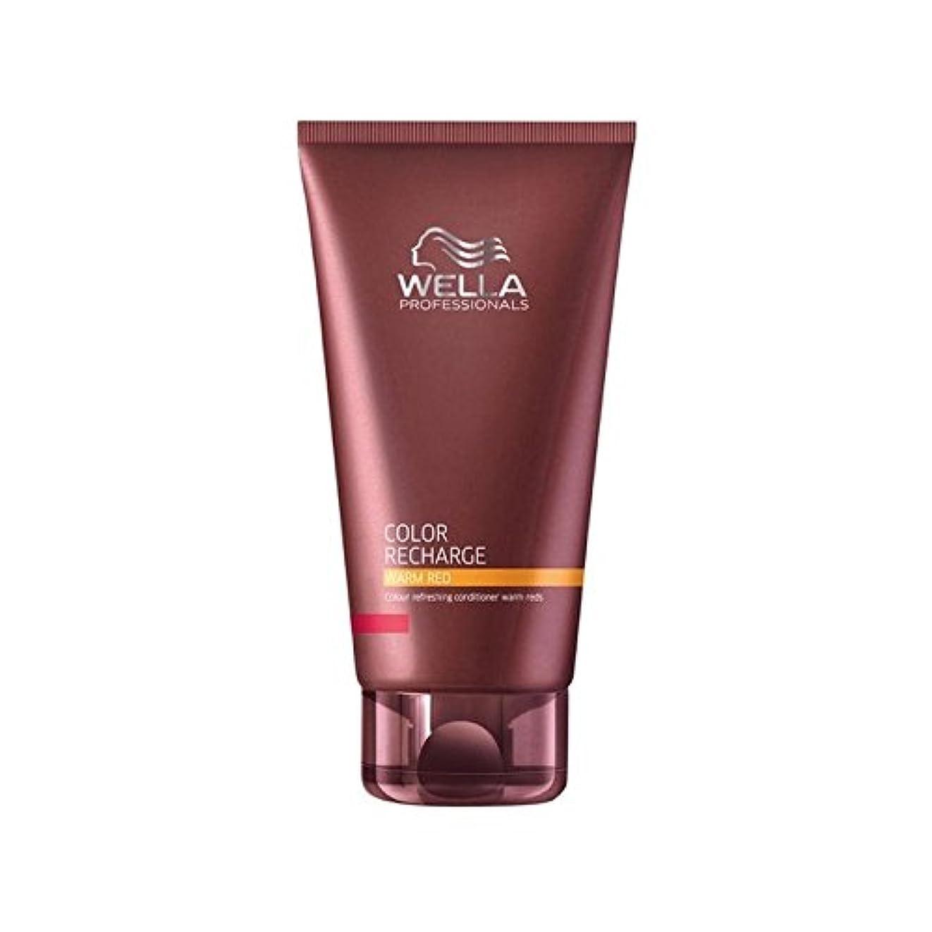 エンドテーブルキャンパス簡単にウエラ専門家のカラー再充電コンディショナー暖かい赤(200ミリリットル) x2 - Wella Professionals Color Recharge Conditioner Warm Red (200ml) (Pack...