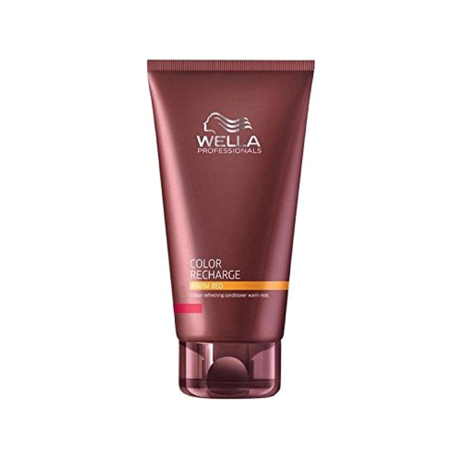 無効にする昼食好みウエラ専門家のカラー再充電コンディショナー暖かい赤(200ミリリットル) x4 - Wella Professionals Color Recharge Conditioner Warm Red (200ml) (Pack...