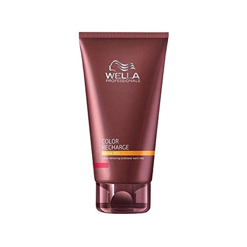 ジョガー致命的ジムウエラ専門家のカラー再充電コンディショナー暖かい赤(200ミリリットル) x4 - Wella Professionals Color Recharge Conditioner Warm Red (200ml) (Pack...