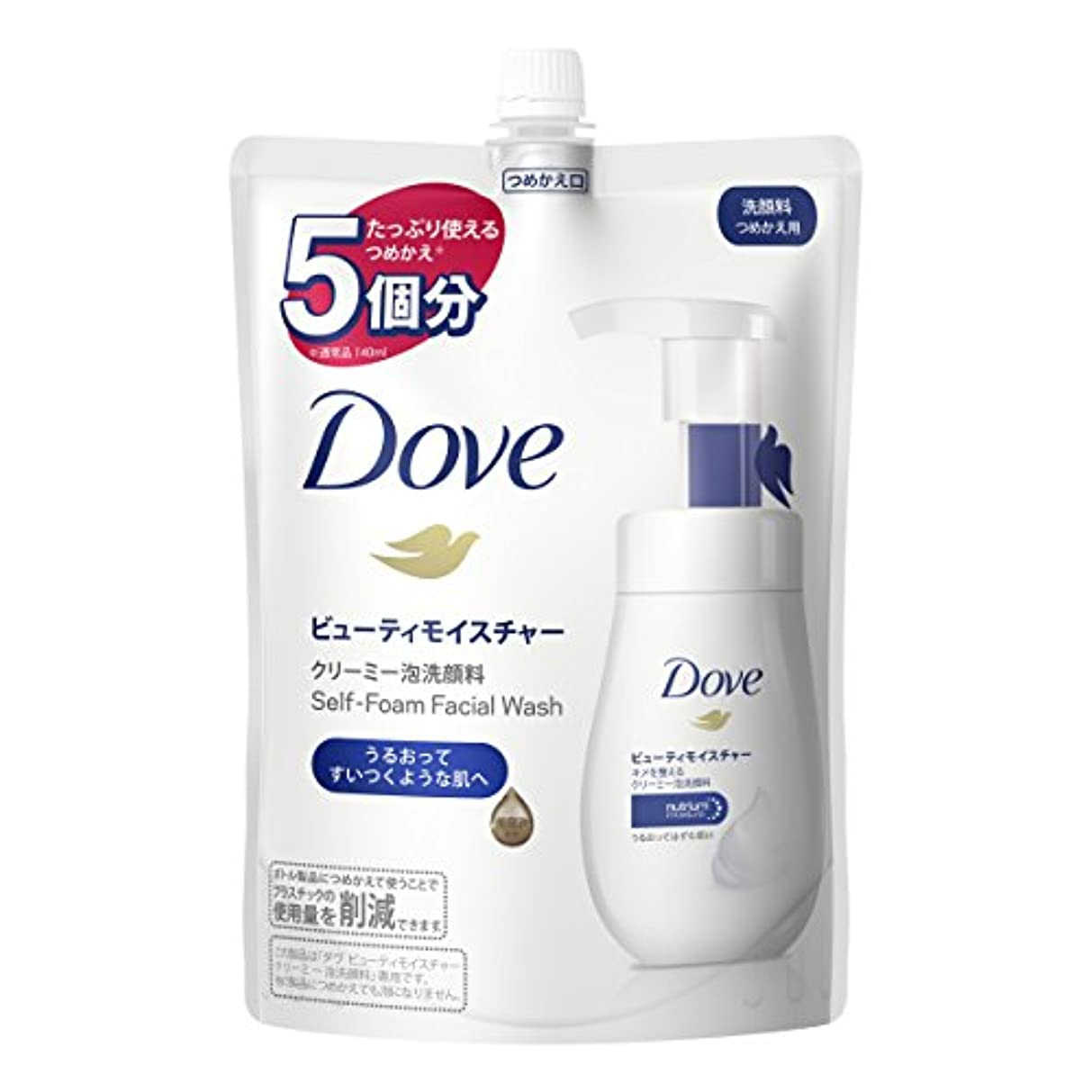 文芸肥料のれんダヴ ビューティモイスチャー クリーミー泡洗顔料 つめかえ用 700ml