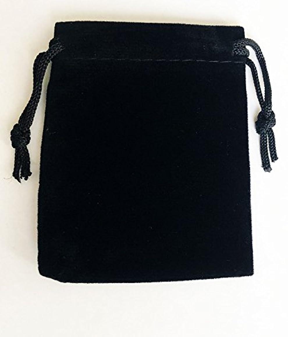 可能性日付第九ジュエリーポーチ アクセサリー 保存袋 巾着袋 携帯用 高級ベロア調 プレゼント用ポーチ Mサイズ ブラック×5枚セット LocustOL 国内検品実施製品/安心の国内発送