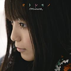 miwa「ウソつき」のジャケット画像