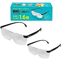 ショップジャパン 【公式】ビッグ ビジョン [メーカー保証1年付] 拡大鏡 1.6倍 眼鏡の上から使える