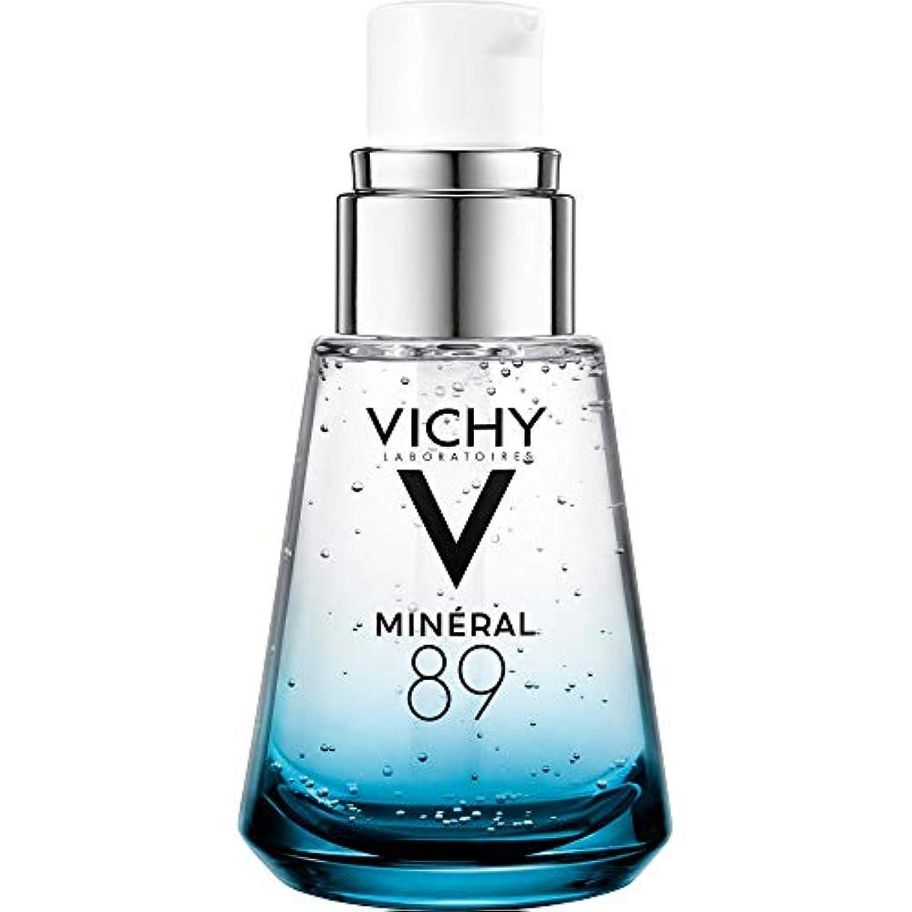 お願いしますルーキー音声学[Vichy] ヴィシーミネラル89セラム30Ml - Vichy Mineral 89 Serum 30ml [並行輸入品]