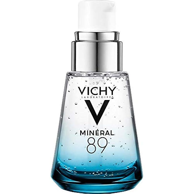 影響を受けやすいです溶融小石[Vichy] ヴィシーミネラル89セラム30Ml - Vichy Mineral 89 Serum 30ml [並行輸入品]