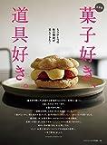 料理通信 2019年 02 月号 [雑誌] 画像