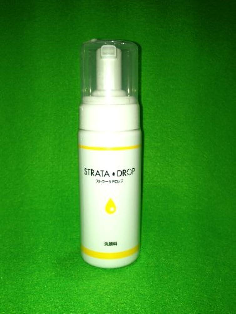 受信機絶え間ない痴漢StrataDrop(ストラータドロップ)洗顔フォーム 150mL