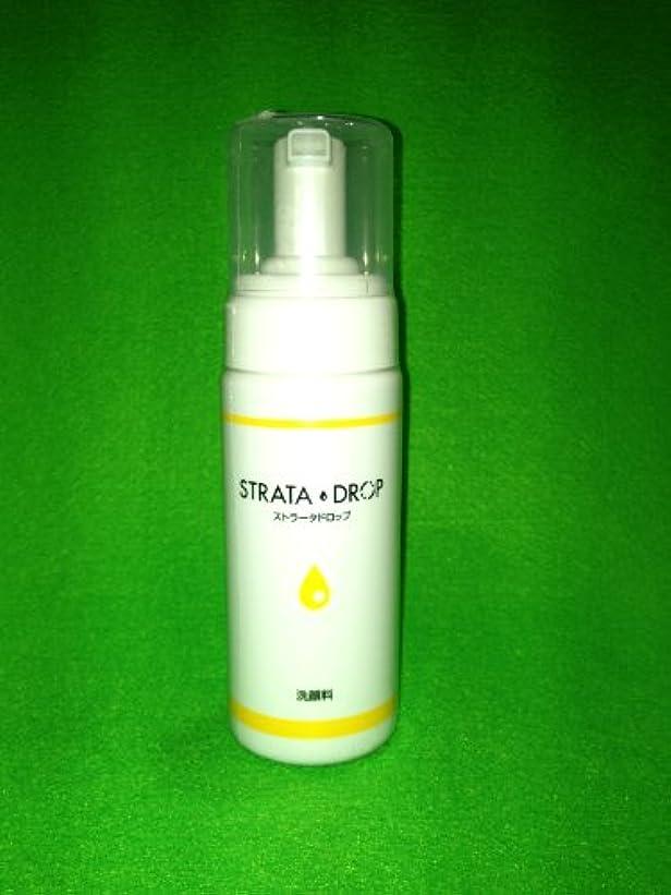 プレゼンテーション保護する宿題StrataDrop(ストラータドロップ)洗顔フォーム 150mL