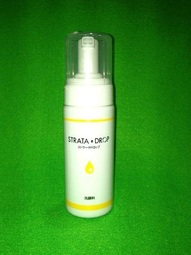StrataDrop(ストラータドロップ)洗顔フォーム 150mL