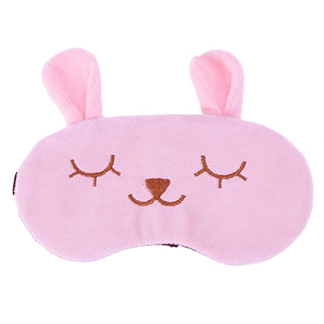 ファックススクリーチバドミントンSUPVOX 昼寝瞑想のための豪華な睡眠のアイマスクかわいい冷却目隠しアイシェードポータブル