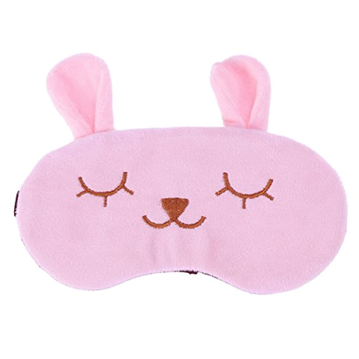 エイリアス調和石のSUPVOX 昼寝瞑想のための豪華な睡眠のアイマスクかわいい冷却目隠しアイシェードポータブル