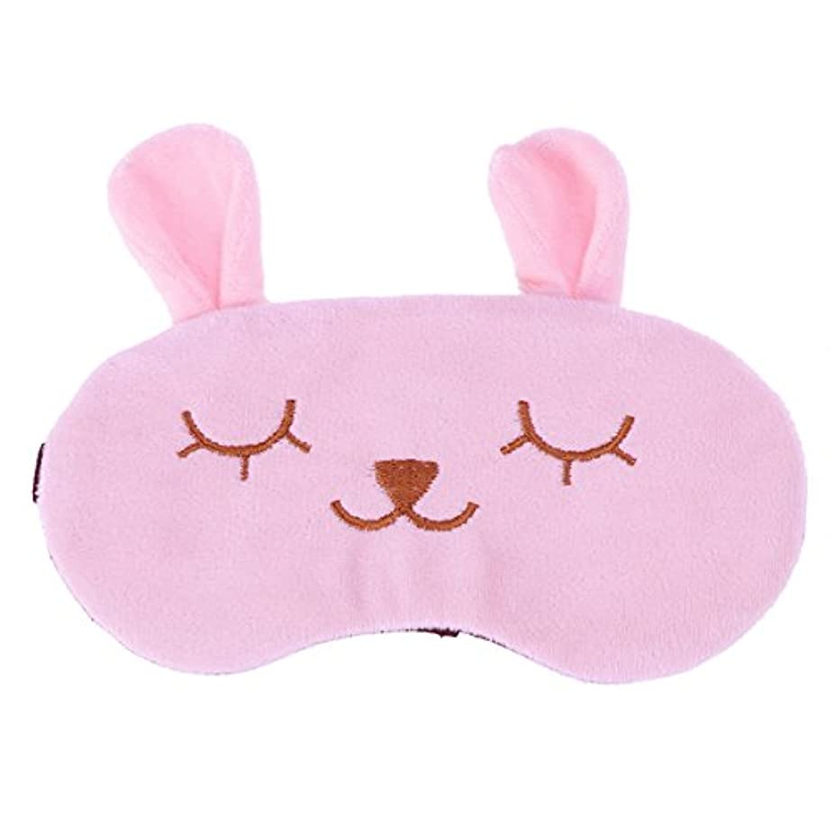 反逆原因迷路SUPVOX 昼寝瞑想のための豪華な睡眠のアイマスクかわいい冷却目隠しアイシェードポータブル
