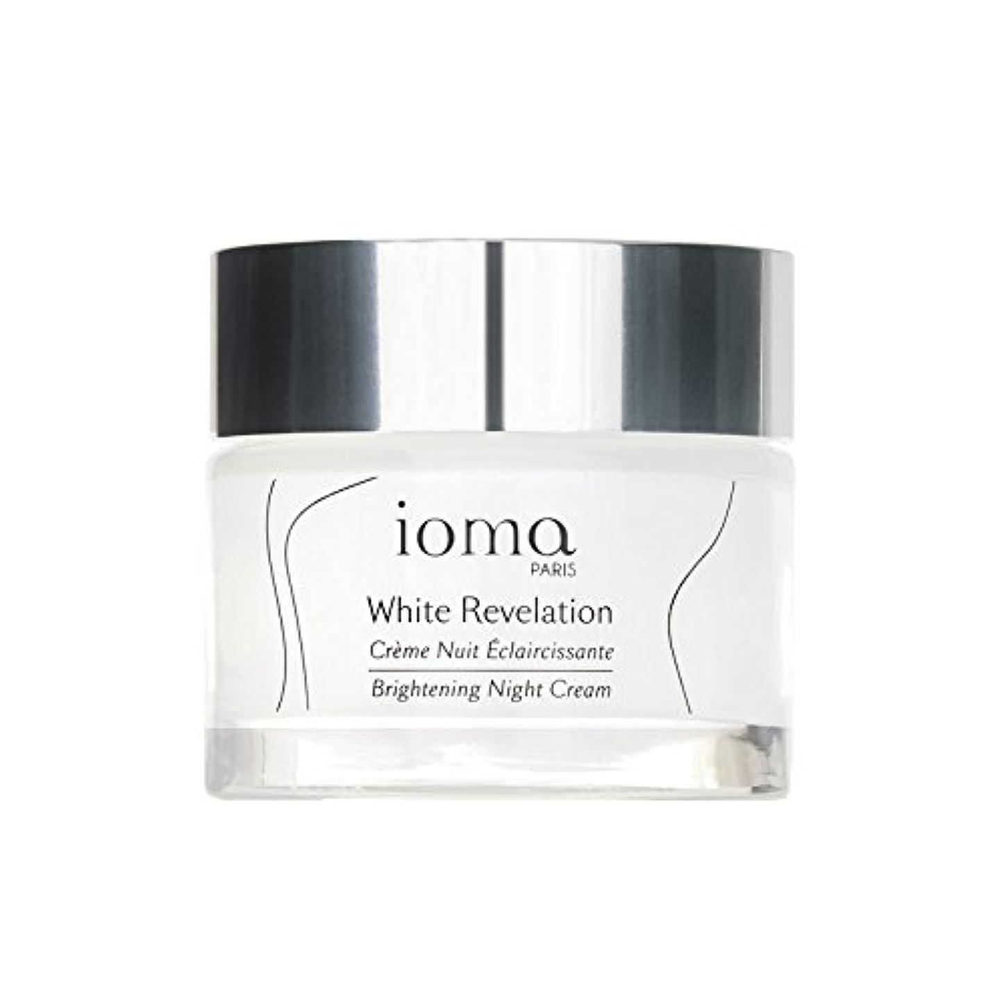 銀行対処する宿命Ioma Brightening Night Renewal Cream 50ml - ブライトニングナイトリニューアルクリーム50 [並行輸入品]