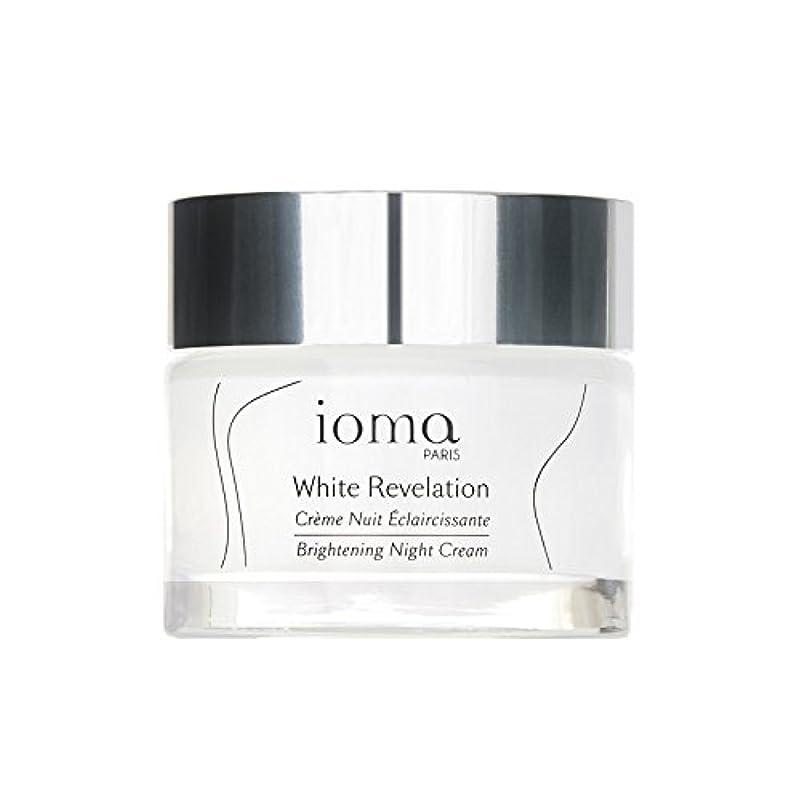 同僚浮浪者気性ブライトニングナイトリニューアルクリーム50 x4 - Ioma Brightening Night Renewal Cream 50ml (Pack of 4) [並行輸入品]