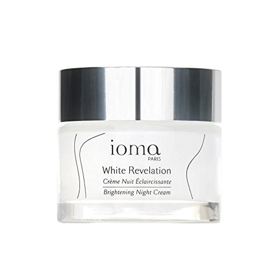 振る舞うアクセスデンマーク語ブライトニングナイトリニューアルクリーム50 x4 - Ioma Brightening Night Renewal Cream 50ml (Pack of 4) [並行輸入品]