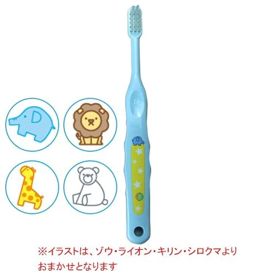 拾うパンサークランプCiメディカル Ci なまえ歯ブラシ 503 (やわらかめ) (乳児から小学生向)1本 (ブルー)
