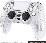 CYBER ・ コントローラーシリコンカバー ( PS5 用) ホワイト - PS5