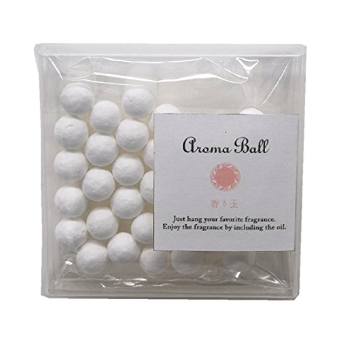 和解するレモンポジションアロマボール(香り玉)