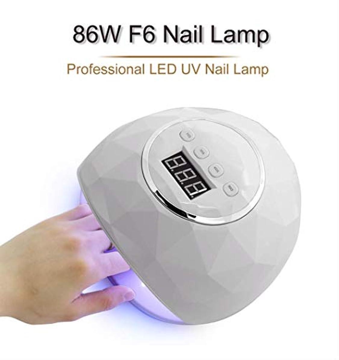 バタフライ有毒習字センサータイマーLCDディスプレイによる硬化UVジェルネイルポリッシュ用RRSHUN 86ワット紫外線吸収LEDランプネイルドライヤー39のLeddualハンズネイルランプ