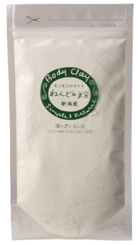 アセ奇跡的な断片ねんどの粉(新潟産)