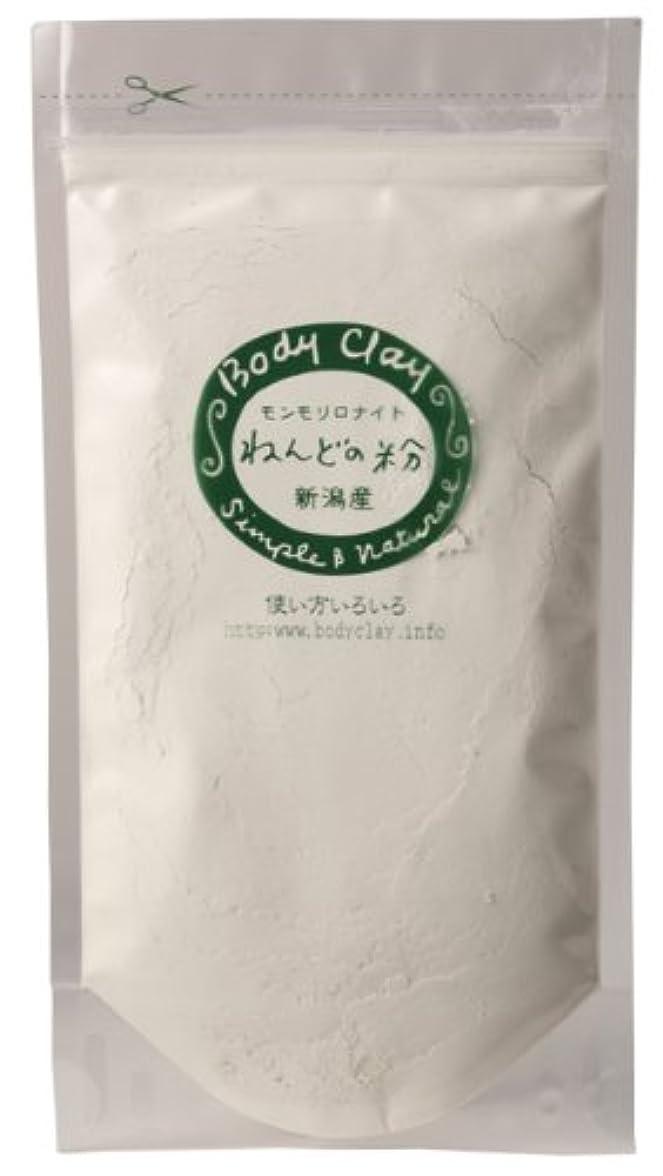 消える麺グレーねんどの粉(新潟産)