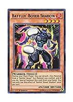 遊戯王 英語版 WSUP-EN013 Battlin' Boxer Shadow BK シャドー (スーパーレア) 1st Edition
