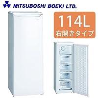 三ツ星貿易 114L 冷凍庫【右開き】ホワイトEXCELLENCE MA-6120FF-W