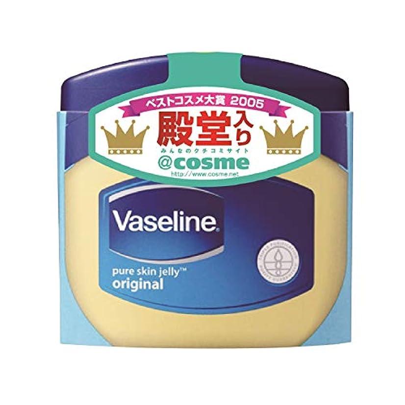 言及する通貨食物ヴァセリン オリジナルピュアスキンジェリー 80g