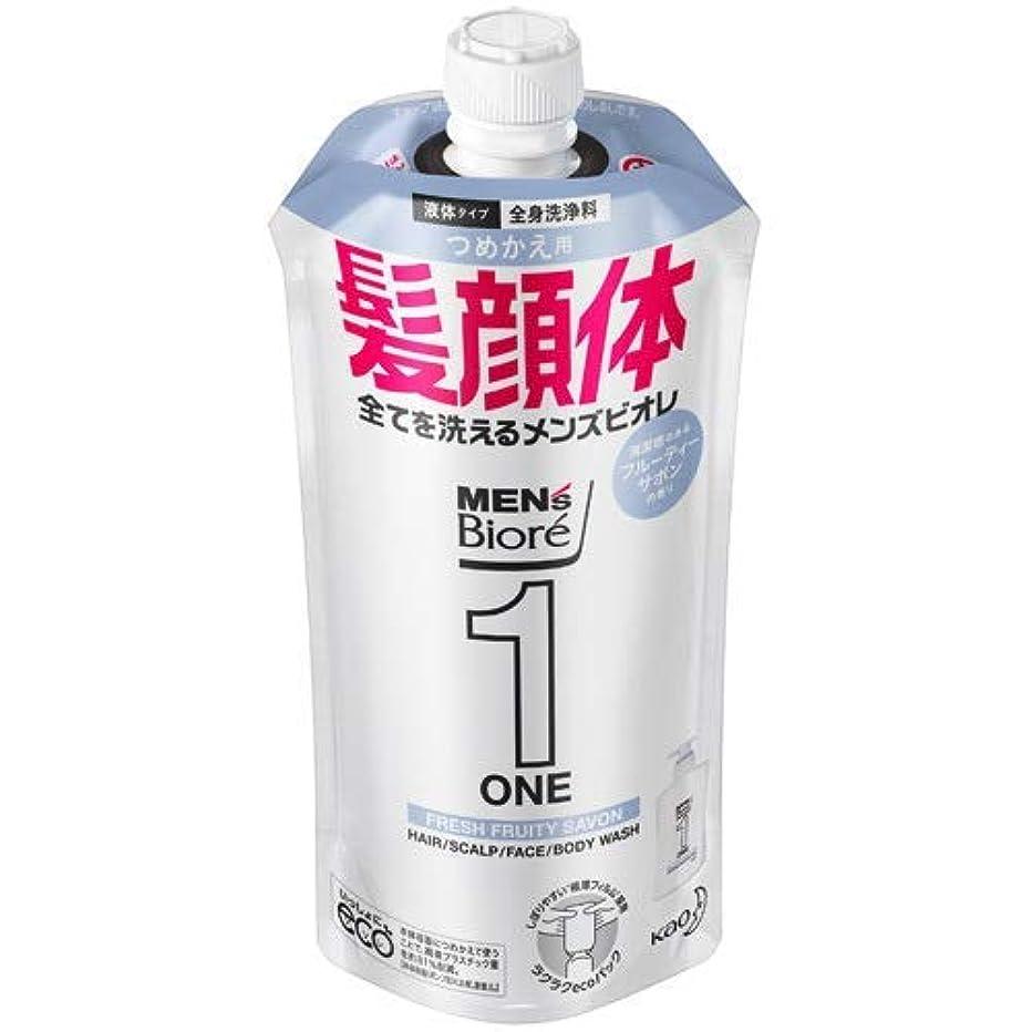 分少数巨人【10個セット】メンズビオレONE オールインワン全身洗浄料 清潔感のあるフルーティーサボンの香り つめかえ用 340mL