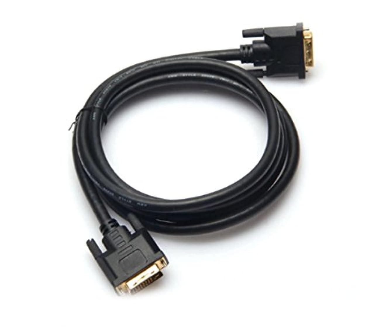 ご飯割り当てる返済DingDong 金メッキDVI-D 24 + 1ピン - DVI-Dケーブル(PCモニタ用)HD-TV(1.5M)
