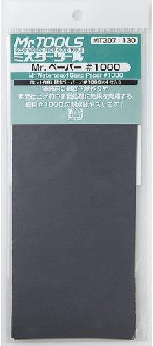 Gツール MT307 Mr.ペーパー #1000