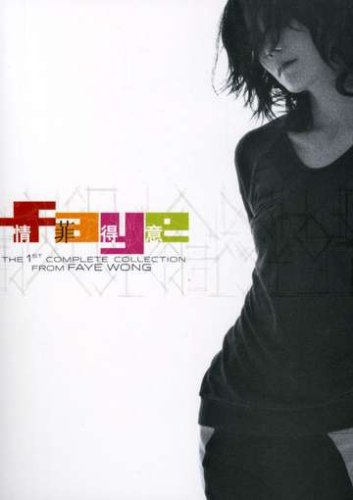 情・菲・得意(3CD+ Karaoke DVD)(香港盤)