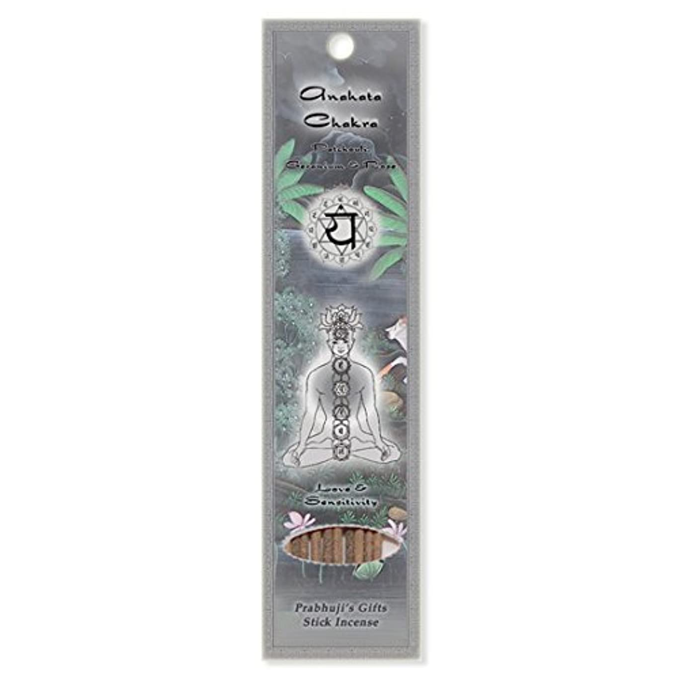 それからタイピストそうIncense Sticks Heart Chakra Anahata - Love and Sensitivity [並行輸入品]
