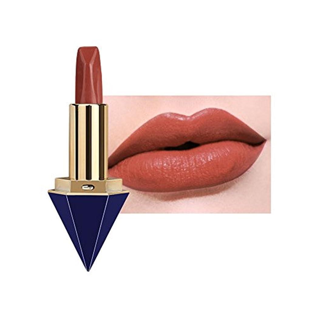 視線魔術師圧縮Doitsa リップグロス 液体リップ 口紅 メイク 唇 美容 化粧 防水 明るい マット スムース 魅力 多彩 防水 人気 おしゃれ レディース