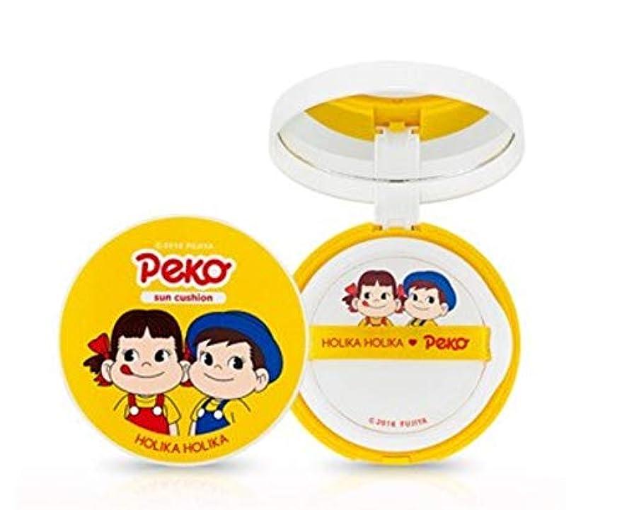 製品ハンドブック懸念ホリカホリカ PEKOサンクッション YELLOW