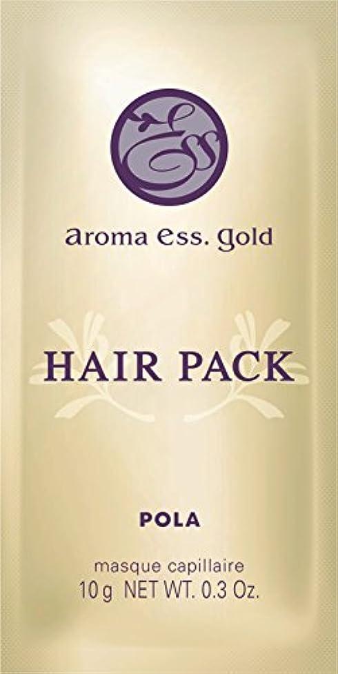 紫の肯定的教育POLA ポーラ アロマエッセゴールド ヘアパック<ヘアトリートメント>個包装 10g×100包