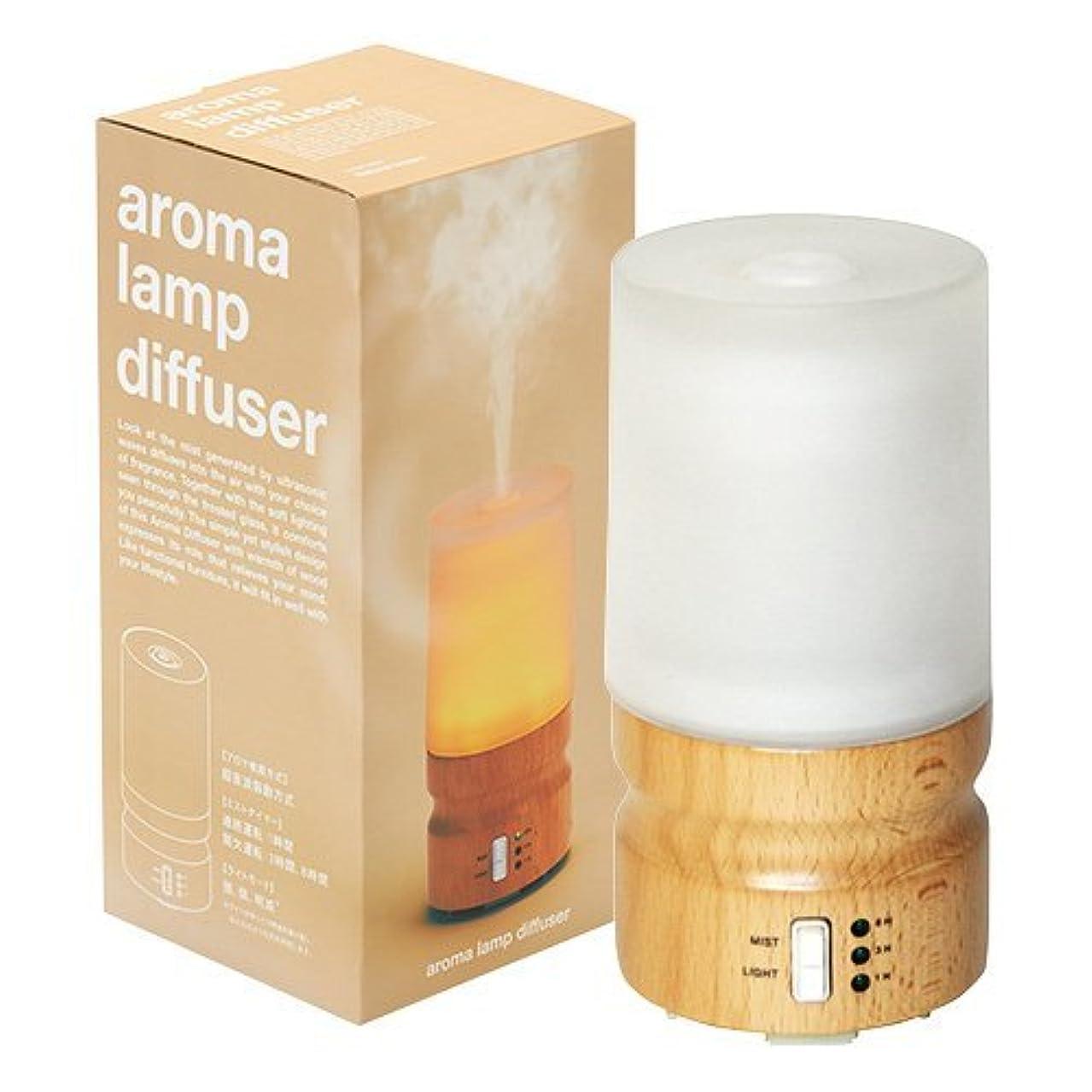 達成食事を調理する郊外アロマランプディフューザーaroma lamp diffuer【タイマー付】【保証書付(6ヶ月)】【カラー:ナチュラルブラウン】
