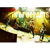 PARTS OF OOPARTS [DVD]