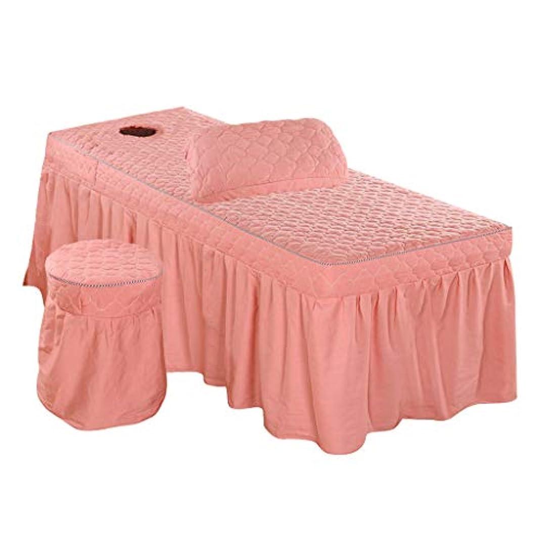 割るローブガウンamleso 3点組 マッサージベッドカバー 有孔 スツールカバー ピローカバー付き コットン - ピンク