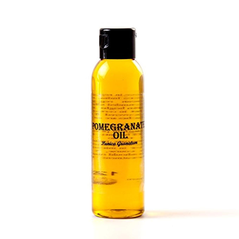 代表団ニッケル活発Mystic Moments | Pomegranate Carrier Oil - 250ml - 100% Pure